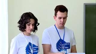 """В Уссурийске прошел первый чемпионат """"Кейсов"""""""