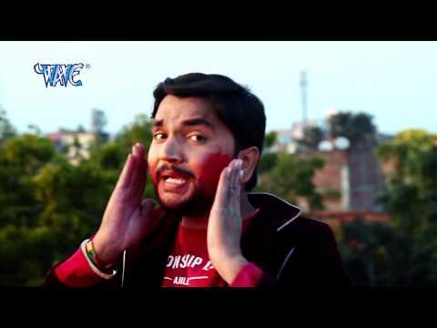 होली गीत 2017 - जीजा जोबनवा रंगले ना - Gunjan Singh - Holi Me Rang Dalwali - Bhojpuri Hot Holi Songs