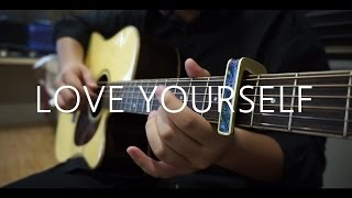 Love Yourself - Justin Bieber (Fingerstyle Guitar Solo Cover by Galvin Lee)