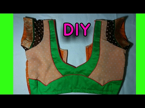 Back Neck Design designer blouse (DIY)