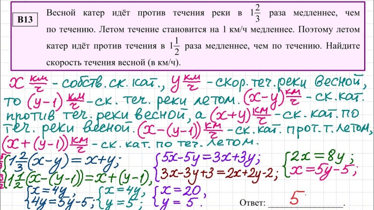 Демо ЕГЭ по математике. Задание №11