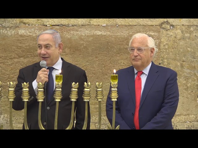 US Ambassador PM Netanyahu - Candle-lighting Ceremony at the Western Wall