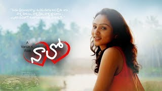 Naalo || Telugu Latest Short Films 2018 || Directed by Varun K