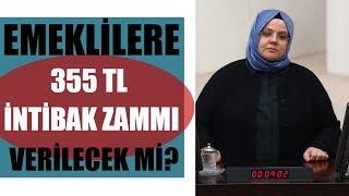 emekli 355 tl ntibak zamm alacak m bavurusu kanal