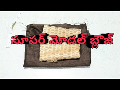 Super Model blouse cutting and stitching in Telugu
