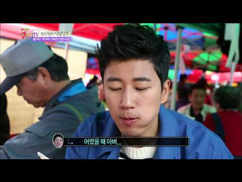 [K-Food] Spot!Tasty Food 찾아라 맛있는 TV - Chicken Cooked In An Iron Pot 20150425