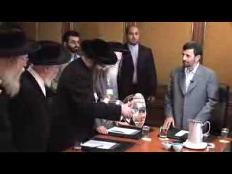 Iran President Mahmoud Ahmadinejad Meets Orthodox Rabbi Jews