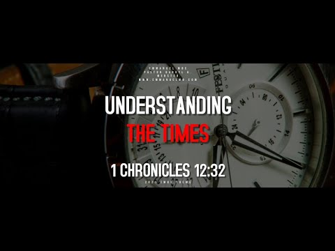Bible Study | 08 18 21 | Understanding the Times Part 3 - 2nd Half | Originally Preached 01 17 21