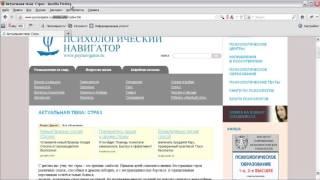 PHP для создания сайтов. Видеоурок №4. Динамические PHP-страницы. (Дмитрий Науменко)