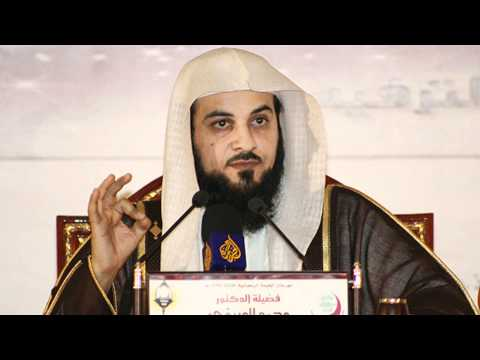 فوائد الاذكار والاستغفار للشيخ محمد العريفي.wmv