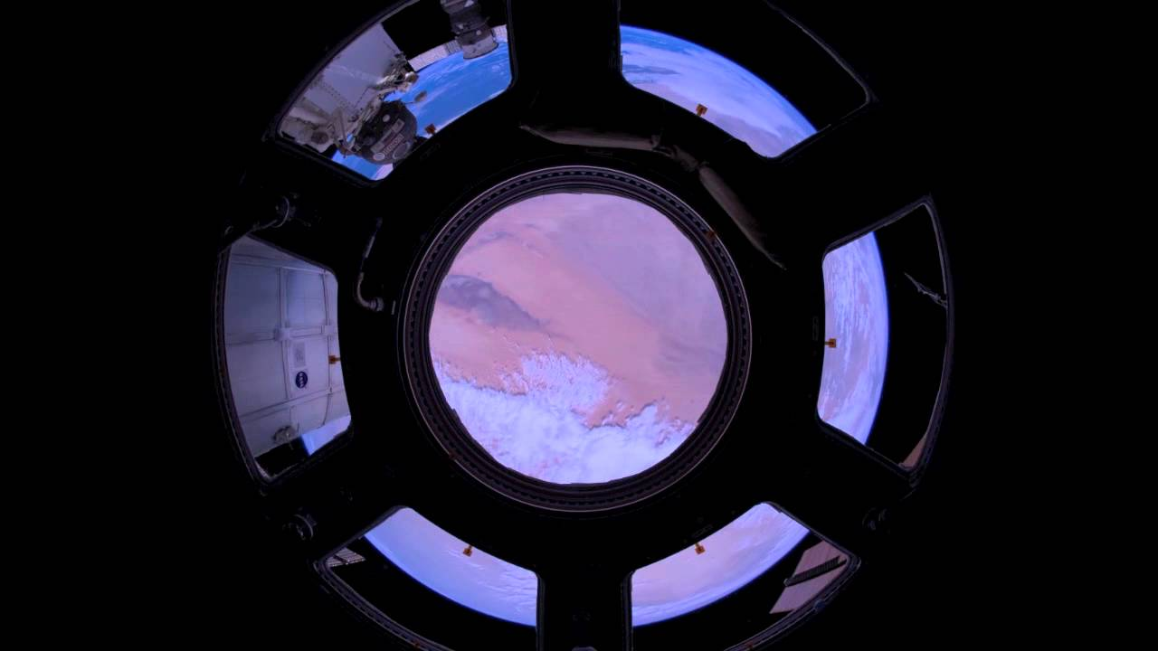 Inside of a Space Station Looking Out to Erath - Pics ...