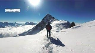 Ризик заради мрії: вершини підкорені і непідкорені...
