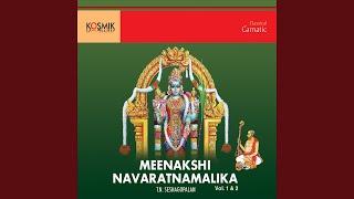 Rave Parvatha Raja Kumari Raga - Kalyani Tala - Jhampa