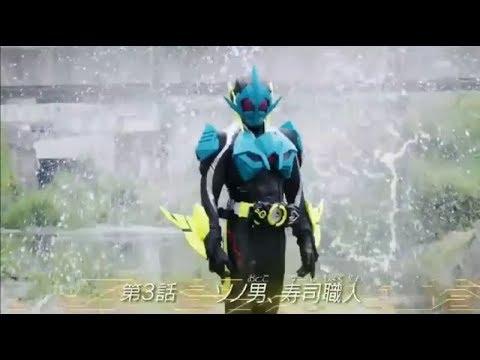Jikai! Kamen Rider Zero One! ~Episode 3 Preview~ [RAW]