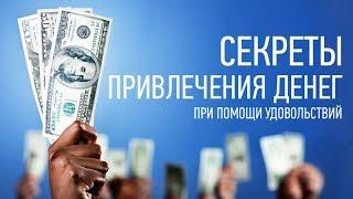 Зароботок денег реальных с помощи 1xbet