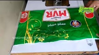 How To Make Shopping Bag With Old Rice Bag and Cloth || How To Sew Shopping Bag At Home ||