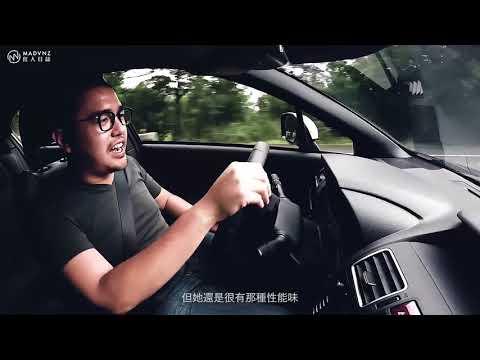[狂人日誌] 純粹駕馭:2018 Subaru WRX CVT
