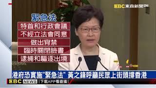 今日台灣明日香港!黃之鋒盼香港落實民主自由