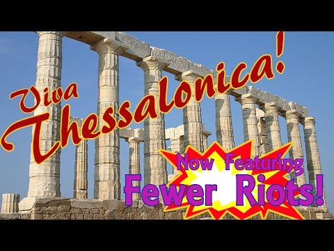 Ancient Thessalonica (Fun Version)