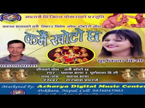 New Dashain Song By Prakash Thapa And Purnakala Bc 2016