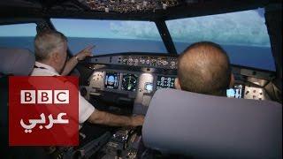 جولة في النظام الافتراضي الاول لتدريب الطيارين في لبنان | فورتك |