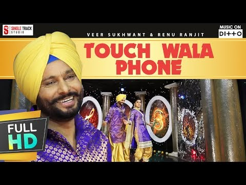 Thumbnail: Touch wala Phone | Veer Sukhwant & Renu Ranjit | Official Song | Latest New Punjabi Songs 2017