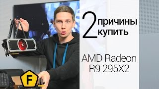 Обзор видеокарты AMD Radeon R9 295X2. Две крутейших видюхи на одной плате!