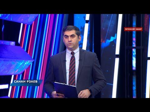 Слова Путина должны отрезвить армян! Коротченко советует Армении не лезть туда, куда не следует