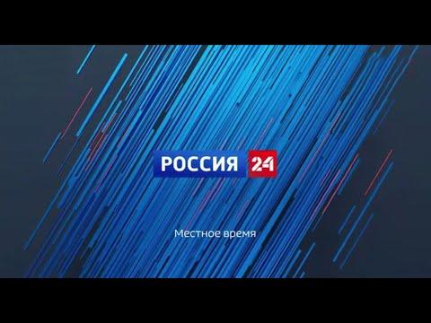 """""""Вести Омск"""" на России 24, утренний эфир"""