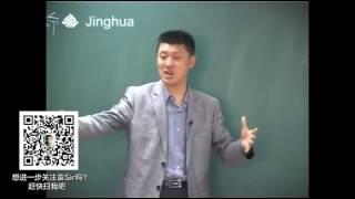 【精华学校】革命 07 英、美民主政治的建立