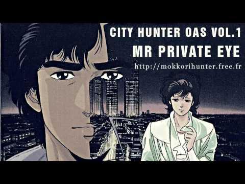 [City Hunter OAS Vol.1] Mr Private Eye [HD]