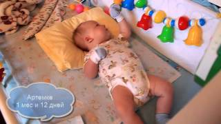ребенку 1 месяц месячный малыш