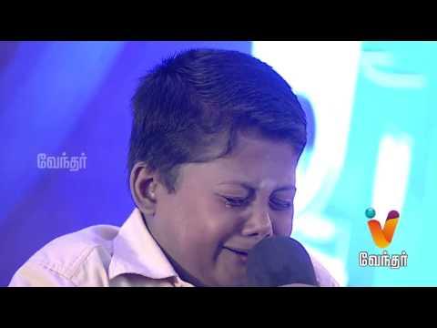 Thiruchengodu [Promo]V3