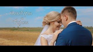 Виктория и Кирилл - Свадебное видео, Бийск