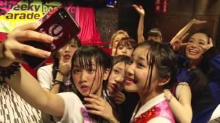 NEXT【NINE LIVES TOUR】 【広島】ナミキジャンクション https://a-tick...