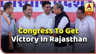 Congress To Get Victory In Rajasthan, Suggests Opinion Poll | Siyasat Ka Sensex | ABP News