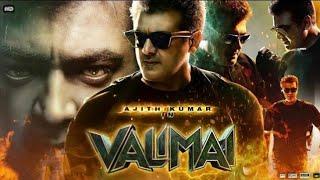 LIVE Valimai Glimpse Second Single | Ajith Kumar | Yuvan Shankar Raja | H. Vinoth