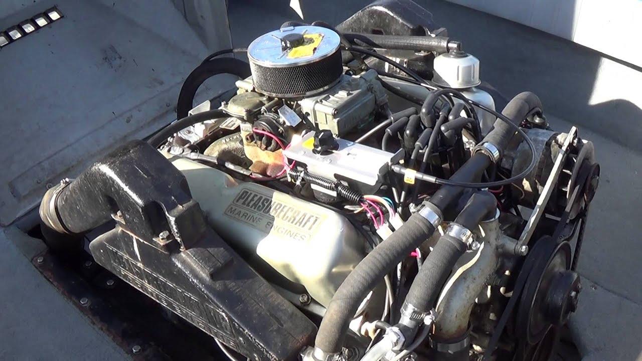 Master Craft  Motor For Sale