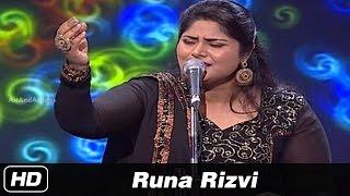 Chaap Tilak Sab Chini Re Mose Naina Milaike | Runa Rizvi | Sufi | Idea Jalsa