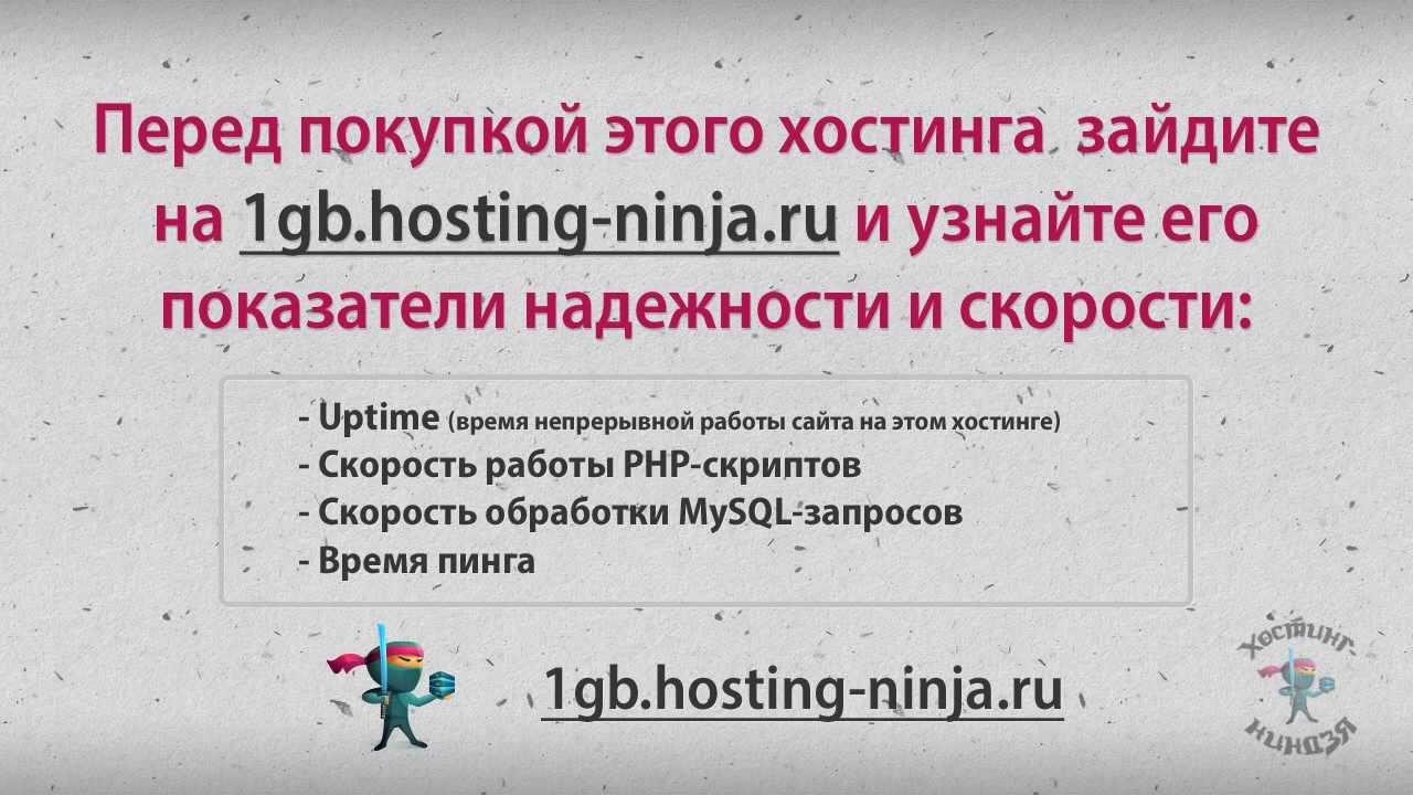 бесплатный vps сервер список