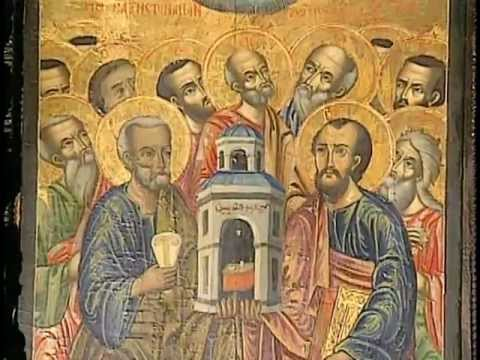 History of Orthodox Christianity - Part Ι  (Beginnings) Ορθοδοξία