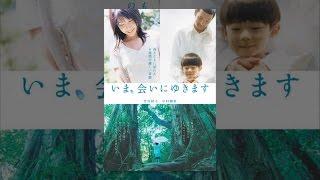 原作は、読者を感涙につつんだ市川拓司原作の純愛小説。妻に先立たれ、6...