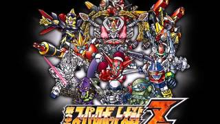 SRW Z3 Jigoku-hen OST - The Son of Sun