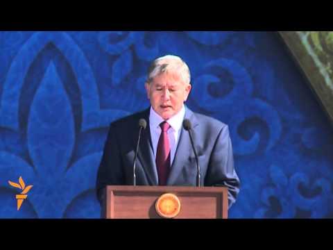 Kyrgyzstan Celebrates Independence Day