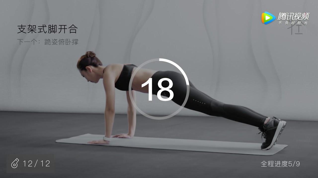 减肥不反弹_【健身减肥操】21天瘦15斤,健康不反弹! Day1 【Lose fat Keep fit ...