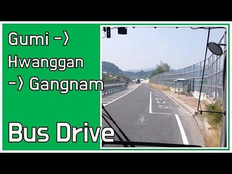 구미→서울 고속버스 주행영상, Gumi→Seoul Bus Driving Video
