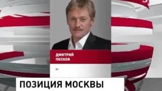 Россия готовится ввести войска в Сирию 2015 Новости Украины сегодня(, 2015-09-19T17:36:49.000Z)
