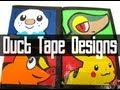 Duct Tape Design How To