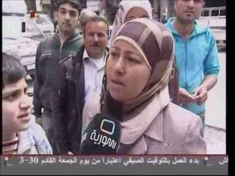 Syria - Video News (Arabic) - Explained the Fake Video made by CNN - 25 Mar 2012