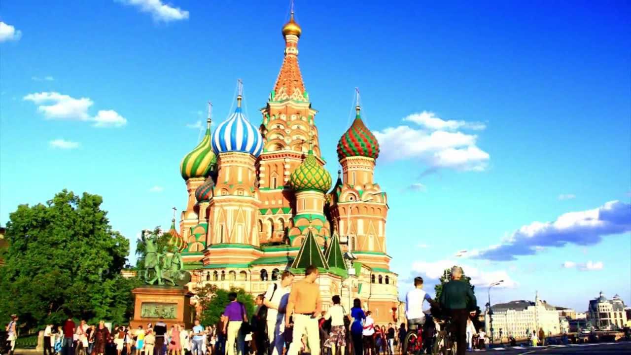 Москва 2012 Moscow Russia ЯРКОЕ ВИДЕО ПУТЕШЕСТВИЕ(смотреть ...